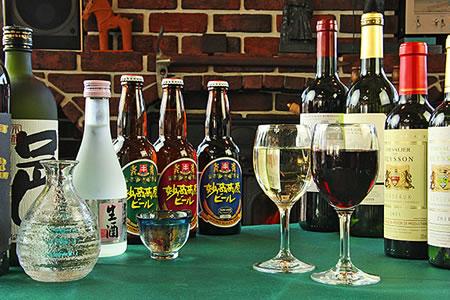 ワインや焼酎、地酒や地ビール